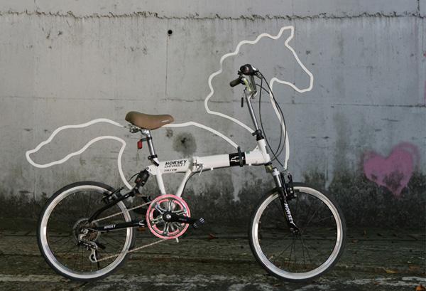 Horsey par Eungi Kim