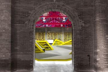 Childrens-Library-Cultural-Center-Conarte-Monterrey-Anagrama-1