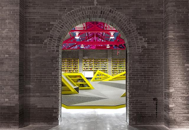 Childrens Library Cultural Center Conarte Monterrey Anagrama 1 Architecture : la bibliothèque de Monterrey au Mexique