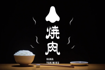 the-hana-yakiniku