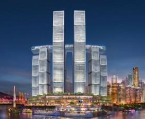 Raffles-City-Chongqing-chine-architecture-spany-few