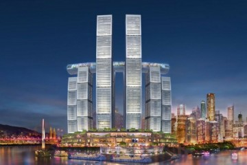 Raffles-City-Chongqing-chine-architecture-spany-few